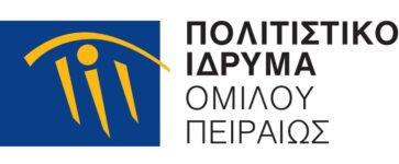 ΠΙΟΠ_logo