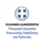 Hellenic Ministry of Labour, Social Insurance and Social Solidarity