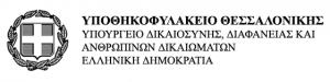 Land Registry Thessaloniki