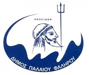 Municipality of Palaio Faliro
