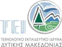 tei-ditiki-makedonia