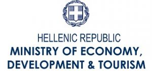 Hellenic Ministry of Economy, Development and Tourism