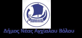 Nea Anchialos